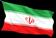 سازنده دوربین مداربسته کشور ایران